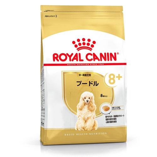 ロイヤルカナン BHN プードル 中・高齢犬用 3kg