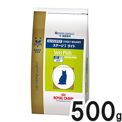 ロイヤルカナン ベッツプラン 猫用 エイジングケア ステージ1 ライト 500g