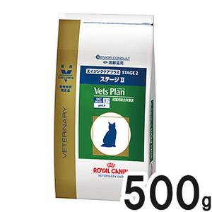 ロイヤルカナン ベッツプラン 猫用 エイジングケアプラス ステージ2 500g