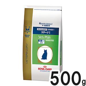 ロイヤルカナン ベッツプラン 猫用 エイジングケア ステージ1 500g