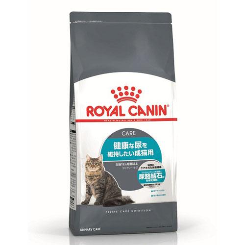ロイヤルカナン FCN ユリナリーケア 2kg