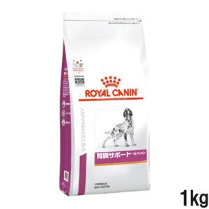 ロイヤルカナン 食事療法食 犬用 腎臓サポートセレクション ドライ 1kg