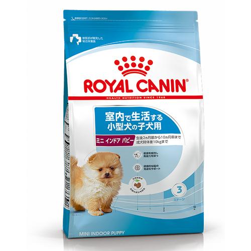 ロイヤルカナン SHN ミニ インドア パピー 4kg