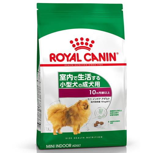 ロイヤルカナン SHN ミニ インドア アダルト 4kg