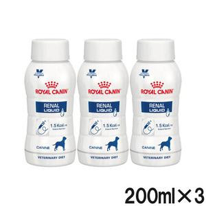 ロイヤルカナン 食事療法食 犬用 腎臓サポート リキッド 200mL×3本