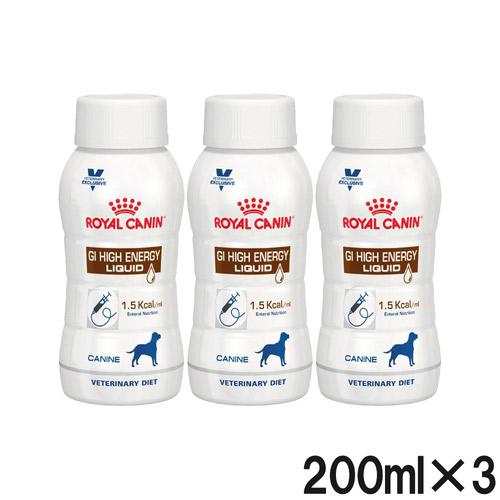 ロイヤルカナン 食事療法食 犬用 消化器サポート 高栄養 リキッド 200mL×3本
