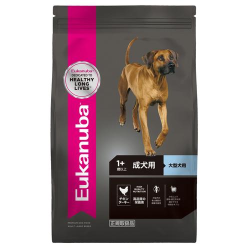 ユーカヌバ 成犬用 大型犬用 1歳以上 13.5kg