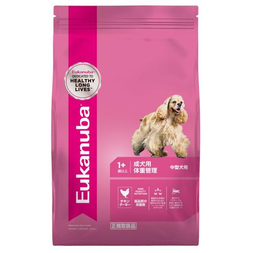 ユーカヌバ 成犬用 体重管理 中型犬用 1歳以上 13.5kg