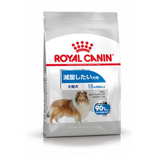 ロイヤルカナン CCN マキシライトウェイトケア 減量したい犬用 10kg