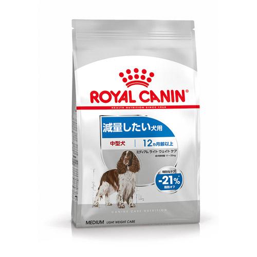 ロイヤルカナン CCN ミディアムライトウェイトケア 減量したい犬用 9kg