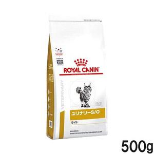 ロイヤルカナン 食事療法食 猫用 ユリナリーS/O ライト ドライ 500g (旧 pHコントロールライト)