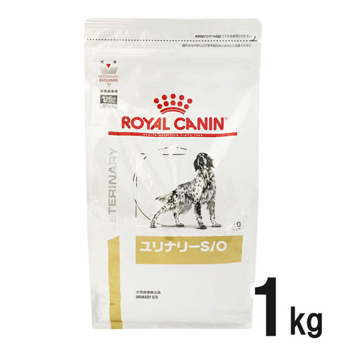 ロイヤルカナン 食事療法食 犬用 ユリナリーS/O ドライ 1kg (旧 pHコントロール)