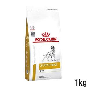 ロイヤルカナン 食事療法食 犬用 ユリナリーS/O ライト ドライ 1kg (旧 pHコントロール ライト)