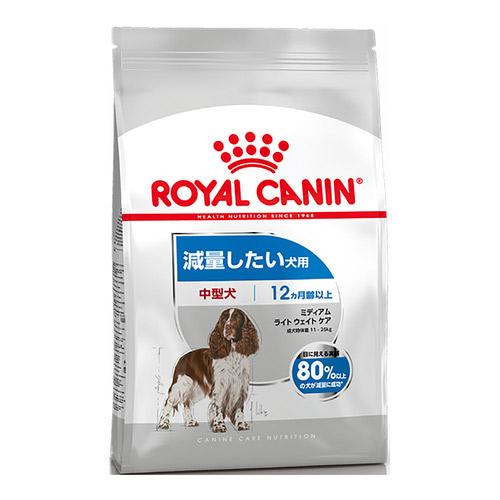 ロイヤルカナン CCN ミディアム ライトウェイトケア 減量したい犬用 10kg