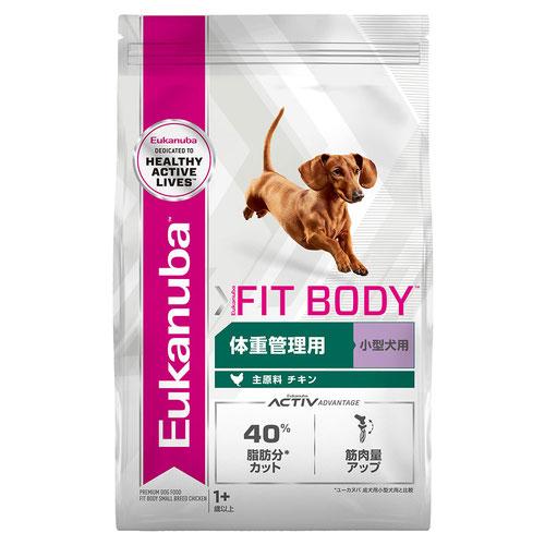 ユーカヌバ スモールフィットボディ 成犬用 体重管理用 小型犬用 1歳以上 2.7kg