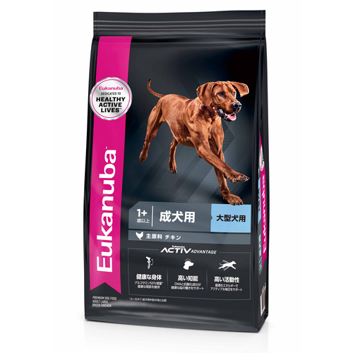ユーカヌバ ラージアダルト 大型犬用 2.7kg