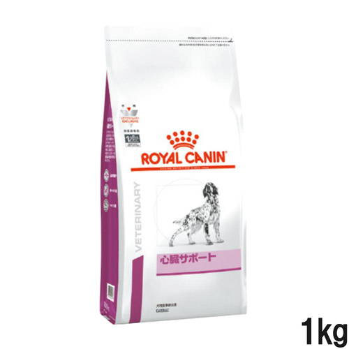ロイヤルカナン 食事療法食 犬用 心臓サポート ドライ 1kg