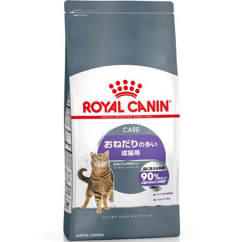 ロイヤルカナン FCN アペタイトコントロール 3.5kg