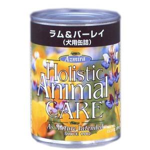 Azmira(アズミラ) 犬用缶詰 ラム&バーレイ 374g
