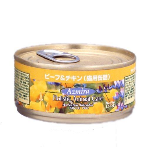 Azmira(アズミラ) 猫用缶詰 ビーフ&チキン 156g