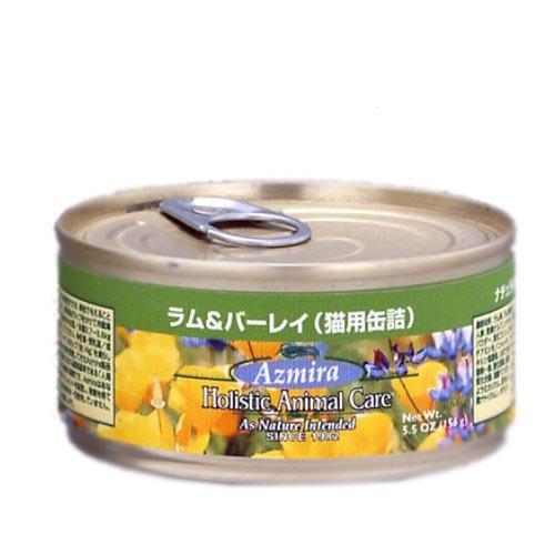 Azmira(アズミラ) 猫用缶詰 ラム&バーレイ 156g