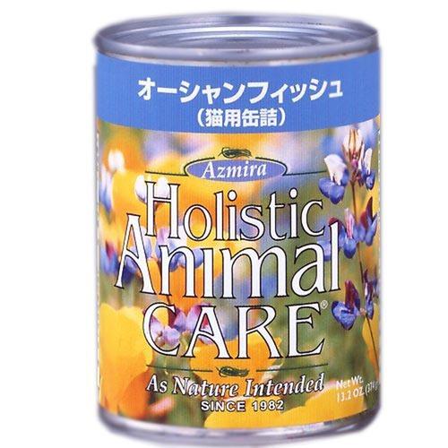 Azmira(アズミラ) 猫用缶詰 オーシャンフィッシュ 374g