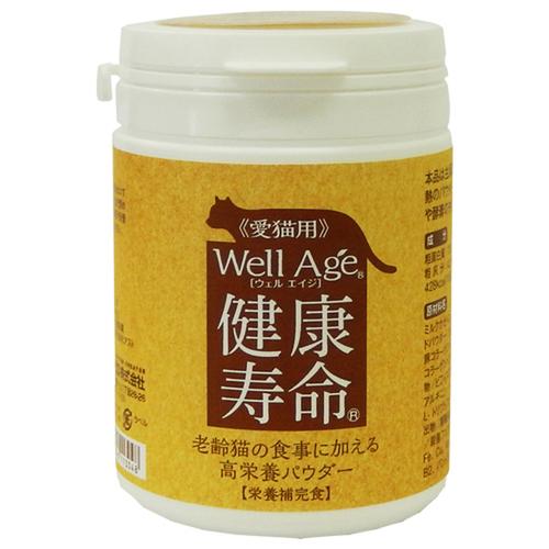 WellAge 健康寿命 愛猫用 50g