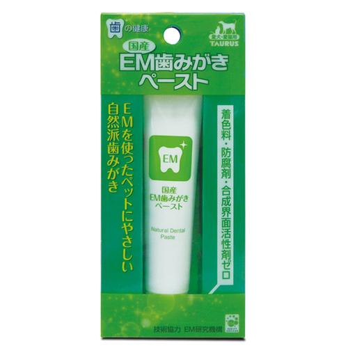 国産EM歯みがきペースト 愛犬・愛猫用 35g