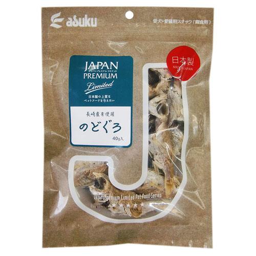 アスク ジャパンプレミアム のどぐろ煮干し 犬猫用 40g