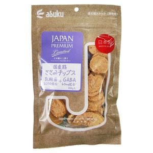 アスク ジャパンプレミアム 国産鶏ささみチップス+乳酸菌+GABA 犬用 60g