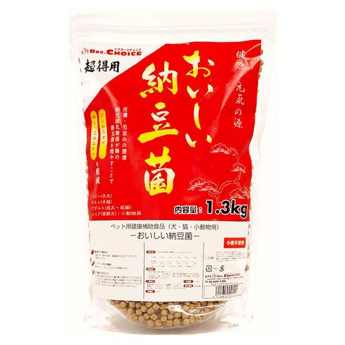 ドクターズチョイス おいしい納豆菌 粒タイプ 1.3kg