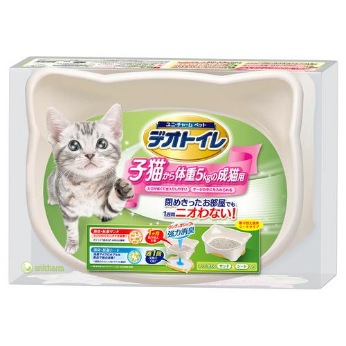 デオトイレ 子猫から体重5kgの成猫用