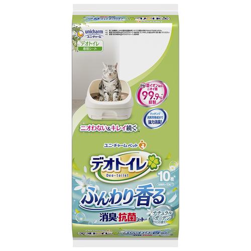 デオトイレ ふんわり香る消臭・抗菌シート ナチュラルガーデンの香り 取替えシート10枚