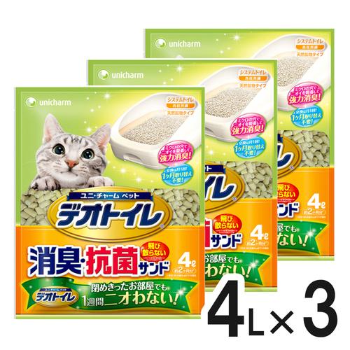 デオトイレ 飛び散らない消臭・抗菌サンド 4L×3個
