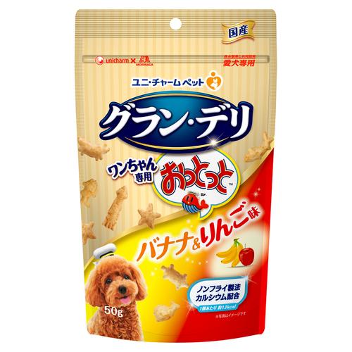 グランデリ ワンちゃん専用おっとっと バナナ&りんご味 50g