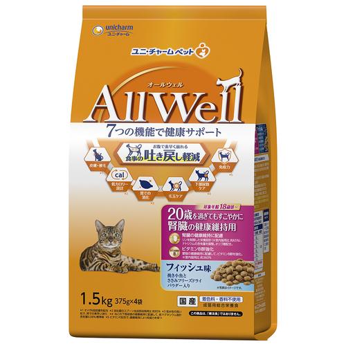 AllWell 20歳を過ぎてもすこやかに 腎臓の健康維持用 フィッシュ味 挽き小魚とささみフリーズドライパウダー 1.5kg(375gx4袋)