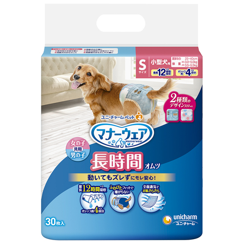 マナーウェア 高齢犬用 紙オムツ S 30枚