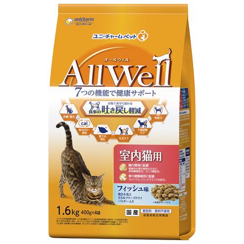 AllWell 室内猫用 フィッシュ味 挽き小魚とささみのフリーズドライパウダー入り 1.6kg(400gx4袋)