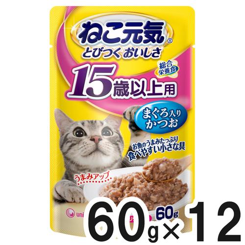 ねこ元気 総合栄養食 パウチ 15歳以上用 まぐろ入りかつお 60g×12袋【まとめ買い】