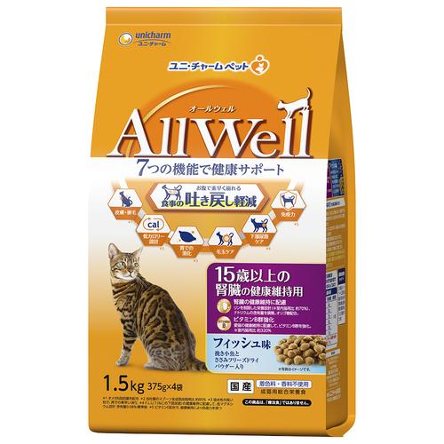 AllWell 15歳以上の腎臓の健康維持用 フィッシュ味 挽き小魚とささみフリーズドライパウダー入り 1.5kg(375gx4袋)