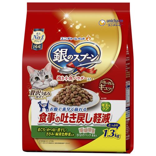 銀のスプーン 贅沢うまみ仕立て 食事の吐き戻し軽減フード お魚・お肉・野菜入り 1.3kg