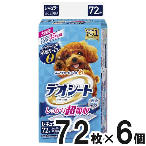 デオシート しっかり吸収 無香消臭タイプ レギュラー 72枚 x6個入【まとめ買い】