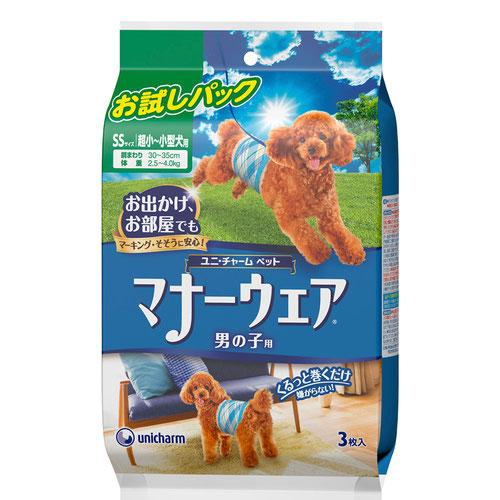 マナーウェア 男の子用 SS 超小~小型犬用 お試しパック3枚入【在庫限り】