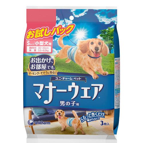 マナーウェア 男の子用 S 小型犬用 お試しパック3枚入【在庫限り】