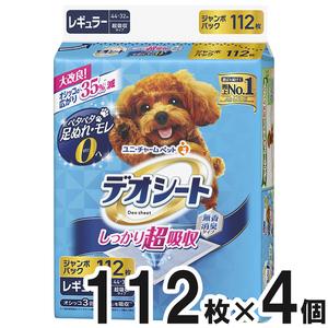 デオシート しっかり吸収 無香消臭タイプ レギュラー 112枚 x4個入【まとめ買い】