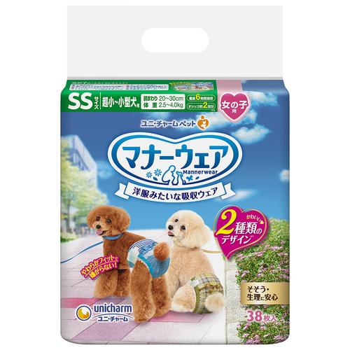 マナーウェア女の子用 SS 超小~小型犬用 チェック 38枚