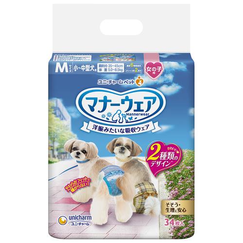 マナーウェア女の子用 M 小~中型犬用 チェック 34枚