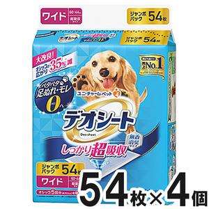 デオシート しっかり吸収 無香消臭タイプ ワイド 54枚 x4個入【まとめ買い】