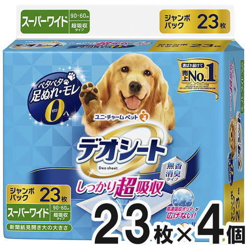 デオシート しっかり吸収 無香消臭タイプ スーパーワイド 23枚 x4個入【まとめ買い】