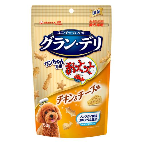 グランデリ ワンちゃん専用おっとっと チキンチ-ズ 50g